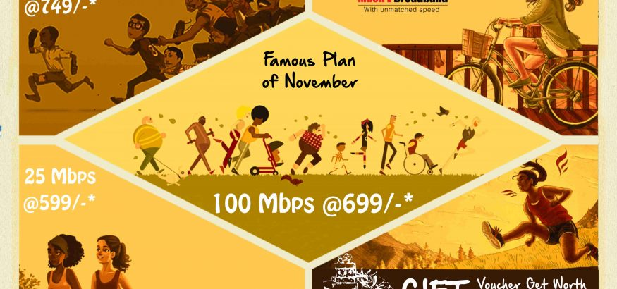 famous-plan-of-the-november
